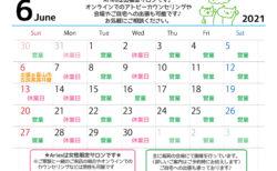 6月のカレンダー♪